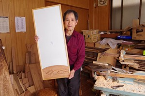 江戸木彫刻 塩田正さん
