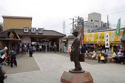 shibamata005