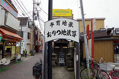 shibamata006