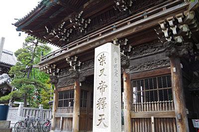 shibamata009