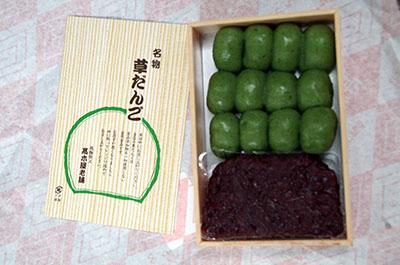 shibamata010